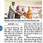 paper news 2018